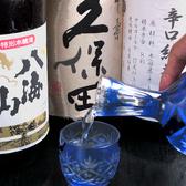 寿司文 恵比寿の雰囲気3