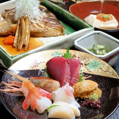和食 はんなりのおすすめ料理1