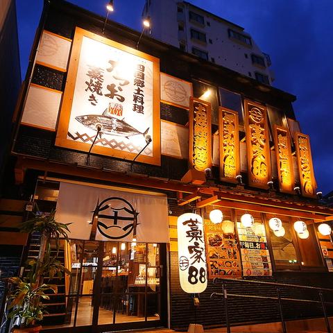 ■お得な宴会コースは3000円~ご用意!■明石の居酒屋なら『藁家88』へ
