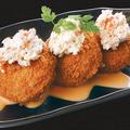 料理メニュー写真蟹クリームコロッケ
