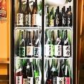 日本酒・焼酎マニアの方、学びたい方、飲み比べしたい方など!日本酒・焼酎大好き店主が厳選した数々のお酒を是非味わいにいらしてください♪どこのお店にも負けないくらい飲み歩いた店主が自信をもってオススメさせていただきます♪