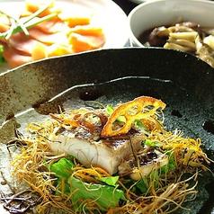 アズ ダイニング AZ DINING 三鷹店のおすすめ料理1