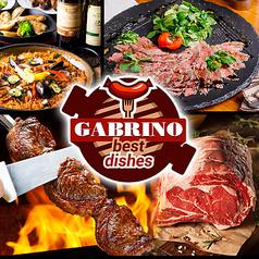 GABRINO ガブリノの写真