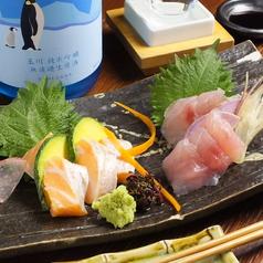 日本酒と藁焼きと炭火焼 がぶりのコース写真