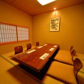 接待や会食に最適なお座敷席の個室をご用意しております。落ち着いた雰囲気の中でゆったりとお食事をお楽しみ頂けます。