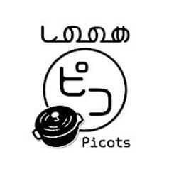 しののめ ピコ Picotsのコース写真
