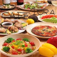 CAFETORA カフェトラ 大塚駅前店のコース写真
