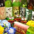 世界に誇る広島地酒も20種ご用意。飲み放題付コースでは10種が飲み放題に!