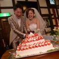 【結婚式二次会例】壱之倉庫自慢の特製ウェディングケーキ!テーマなどご要望をお伝えいただければ、それに合わせたオリジナルケーキをお作りいたします★