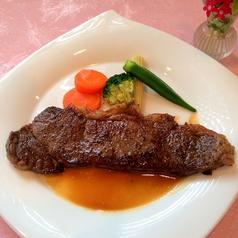 ステーキビストロカルムのおすすめ料理1