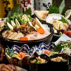 居酒屋 壱岐 新宿東口店のおすすめ料理1