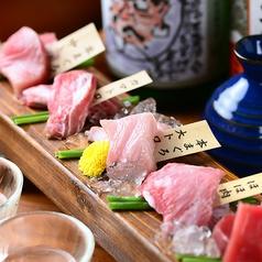 マグロセンター 栄伏見店のおすすめ料理1