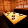 三芳や 赤坂店のおすすめポイント1