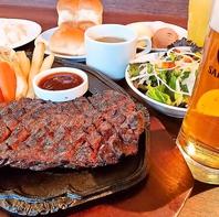 肉屋の本気!炭火焼ステーキを驚きの価格でご提供!!