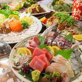 大漁酒場 魚樽本店のおすすめ料理2