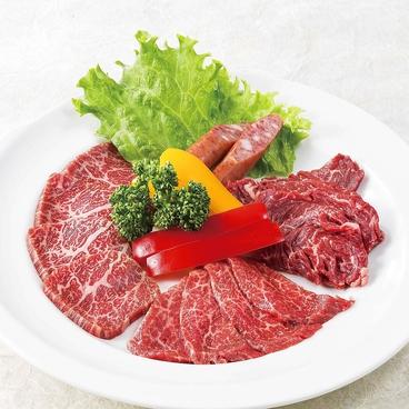 焼肉ダイニングGYUBEI 新宿ミロードのおすすめ料理1