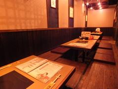 玉福 宮崎本店の雰囲気1