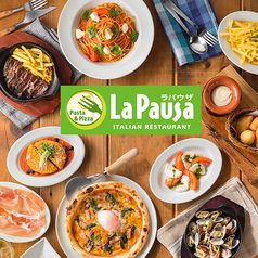 ラパウザ La Pausa 梅田HEP通り店の写真