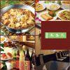 菜香苑 神田小川町店