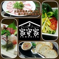 ☆多彩な料理の数々