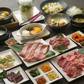 一歩堂 登美ヶ丘店のおすすめ料理3