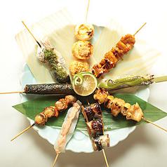 いぶき地 諫早 本店のおすすめ料理1