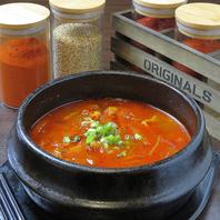【辛くない韓国料理】をご提供。辛さは調節可能です♪