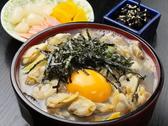 深川釜匠のおすすめ料理2