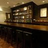 日比谷 バー Bar 神保町店のおすすめポイント1