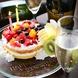 誕生日・記念日のお祝いにはメッセージ付きケーキで♪