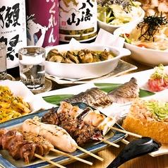 焼き鳥厨房 渋谷商店の特集写真