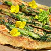 季の花のおすすめ料理2