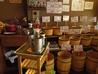 豆工房コーヒーロースト 三条店のおすすめポイント1