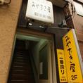 【外観】赤羽駅東口の1番街を進み、左手2階にある黄色い看板が目印です!徒歩3分と駅近です!