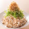 料理メニュー写真甘太郎の大根マウンテン