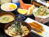 深川釜匠のおすすめ料理3