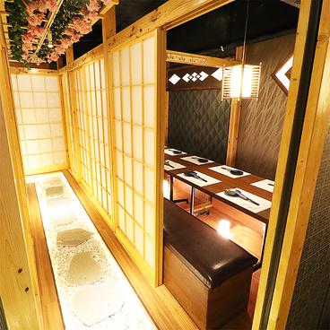 完全個室居酒屋 和粋 八重洲店の雰囲気1