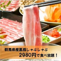 慶太郎酒場 高田馬場店のおすすめ料理1