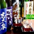 北海道の地酒や焼酎もご用意しております☆