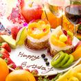 誕生日・記念日に豪華無料特典をご用意しております!事前予約限定で特製バースデイケーキ or シャンパンボトルを無料贈呈♪サプライズ演出もお気軽にご相談ください!