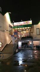 カラオケパラダイス 緑店の写真