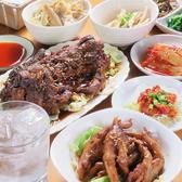 韓流居酒屋ホランモン 保土ヶ谷のおすすめ料理2