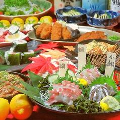 花の舞 広島駅南口店 厳島別邸のおすすめ料理1