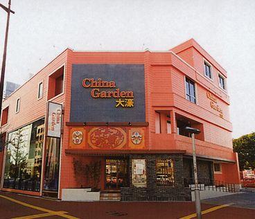 チャイナガーデン China Garden 大濠 平和楼の雰囲気1