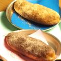 料理メニュー写真揚げパン(きな粉/ココア/砂糖)