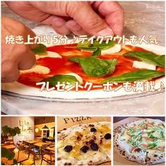 カフェ リ・キッチンの写真