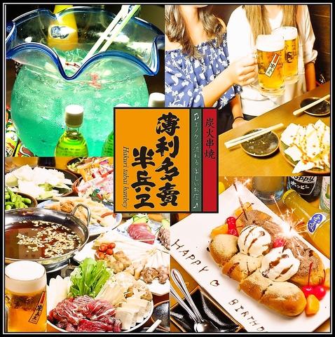 上野のレトロな雰囲気のリーズナブルな居酒屋♪昭和のよき時代へタイムスリップ~!!