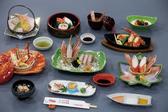 札幌かに本家 栄中央店のおすすめ料理3