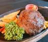 肉バル BRO-CKEN ブロッケンのおすすめポイント1
