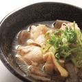料理メニュー写真【国産どり】鶏の塩煮込み